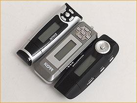 Muzykalne trojaczki test MP3 Bellwood, Korr oraz Wiwa